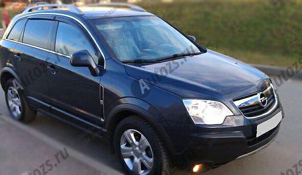 Купить Дефлекторы боковых окон Opel Antara I (2006-2011)
