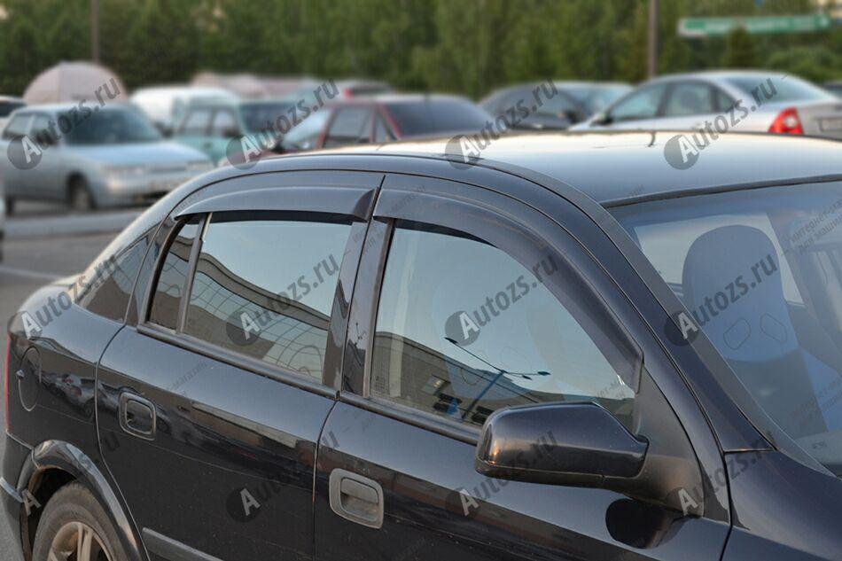 Купить Дефлекторы боковых окон Opel Astra G Хэтчбек 5дв. (1998-2005)