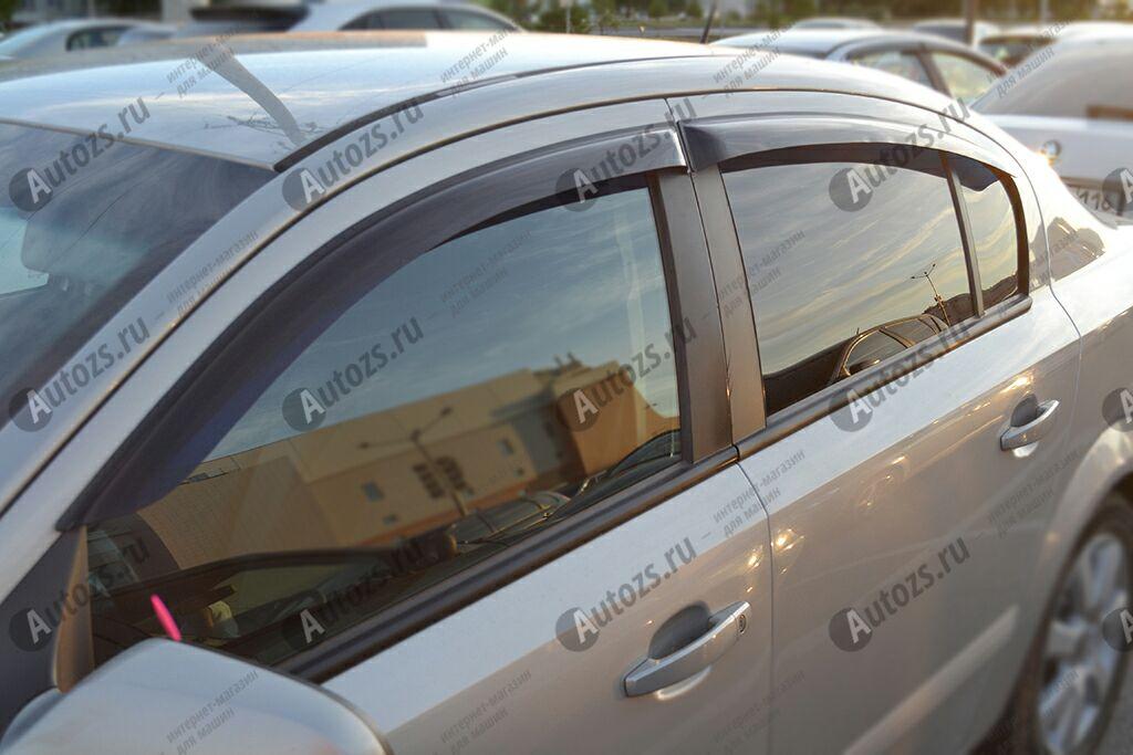 Купить Дефлекторы боковых окон Opel Astra H Рестайлинг Седан (2006+)