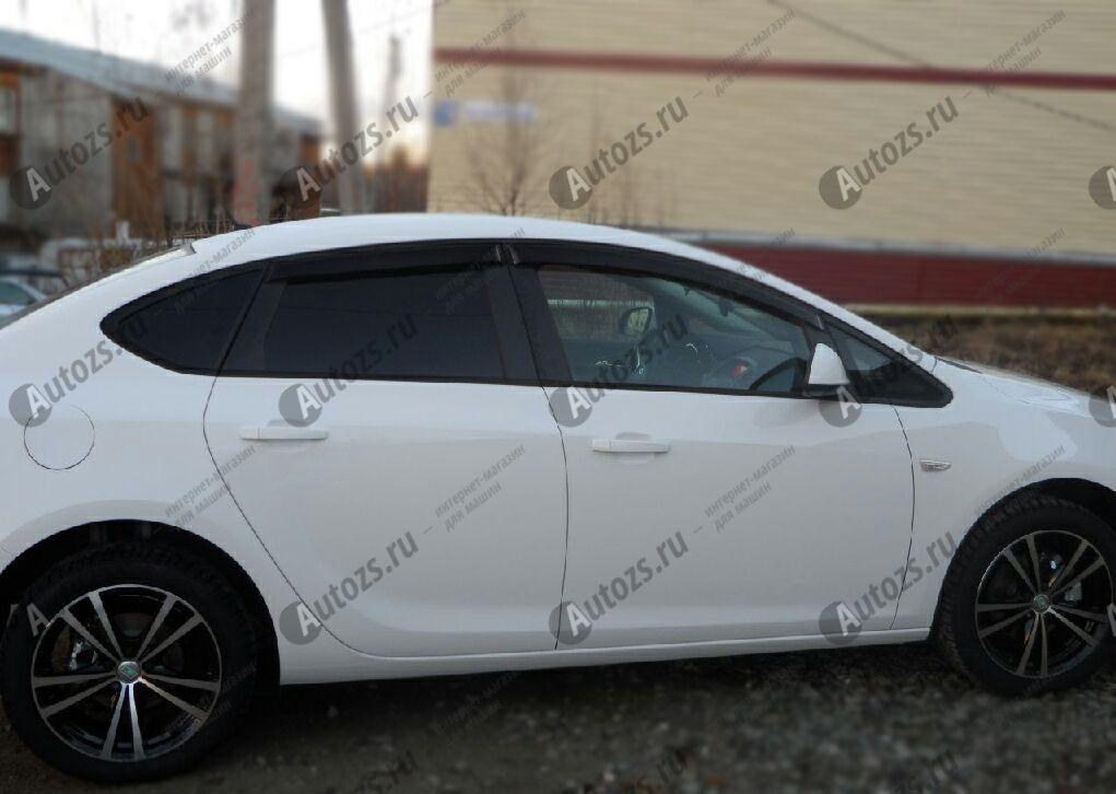 Дефлекторы боковых окон Opel Astra J Рестайлинг Седан (2011-2015)Дефлекторы боковых окон<br>Дефлекторы боковых окон индивидуальны для каждого автомобиля. Продукция изготовлена с помощью точного компьютерного оборудования и новейших технологий. Дефлекторы окон блокируют сильный ветер, бурный поток во...<br>