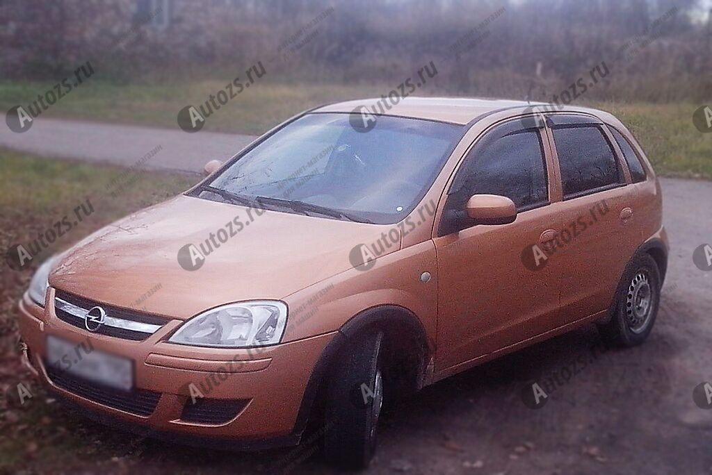 Купить Дефлекторы боковых окон Opel Corsa C Хэтчбек 5дв. (2000-2003)