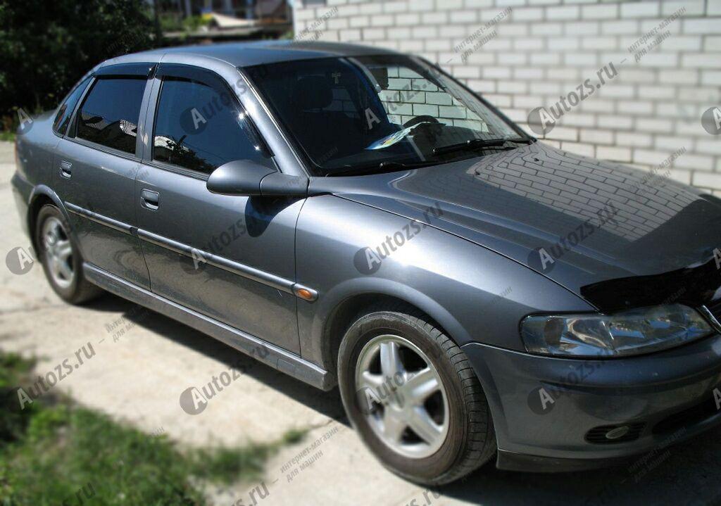 Дефлекторы боковых окон Opel Vectra B Рестайлинг Седан (1999-2002)Дефлекторы боковых окон<br>Дефлекторы боковых окон индивидуальны для каждого автомобиля. Продукция изготовлена с помощью точного компьютерного оборудования и новейших технологий. Дефлекторы окон блокируют сильный ветер, бурный поток во...<br>