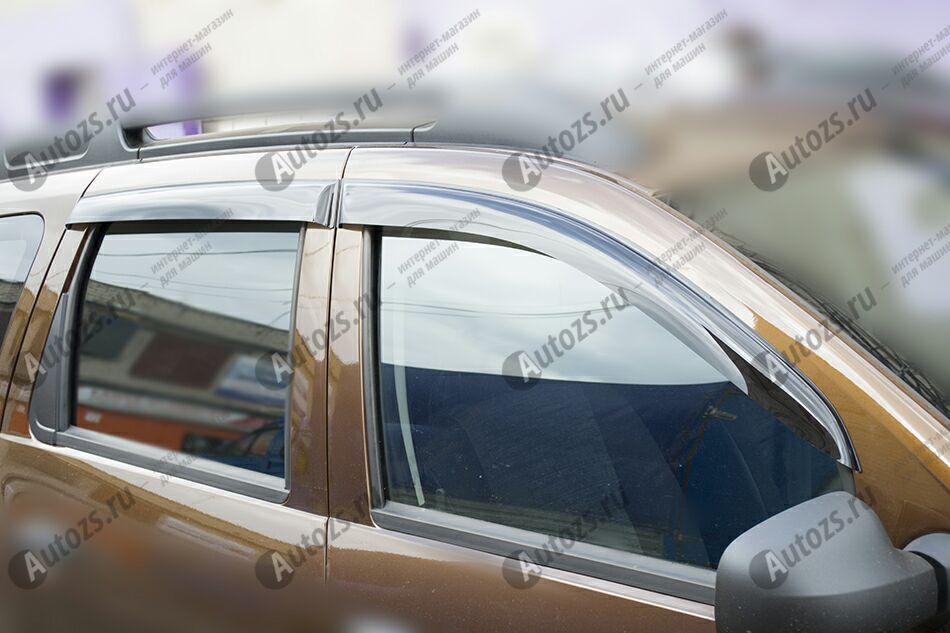 Дефлекторы боковых окон Renault Duster I (2011-2015)Дефлекторы боковых окон<br>Дефлекторы боковых окон индивидуальны для каждого автомобиля. Продукция изготовлена с помощью точного компьютерного оборудования и новейших технологий. Дефлекторы окон блокируют сильный ветер, бурный поток во...<br>