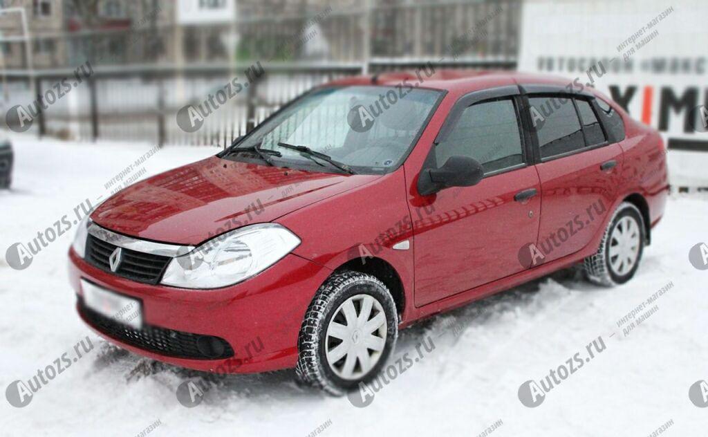 Дефлекторы боковых окон Renault Symbol ll (2008-2012) - купить со скидкой