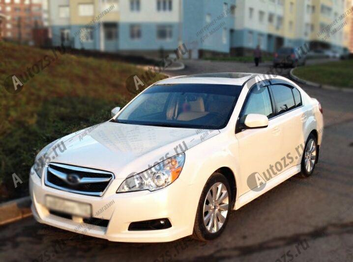 Дефлекторы боковых окон Subaru Legacy V Рестайлинг Седан (2012+)Дефлекторы боковых окон<br>Дефлекторы боковых окон индивидуальны для каждого автомобиля. Продукция изготовлена с помощью точного компьютерного оборудования и новейших технологий. Дефлекторы окон блокируют сильный ветер, бурный поток во...<br>