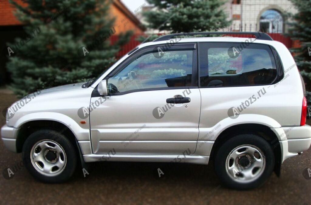 Купить Дефлекторы боковых окон Suzuki Grand Vitara I Внедорожник 3дв. (1997-2001)