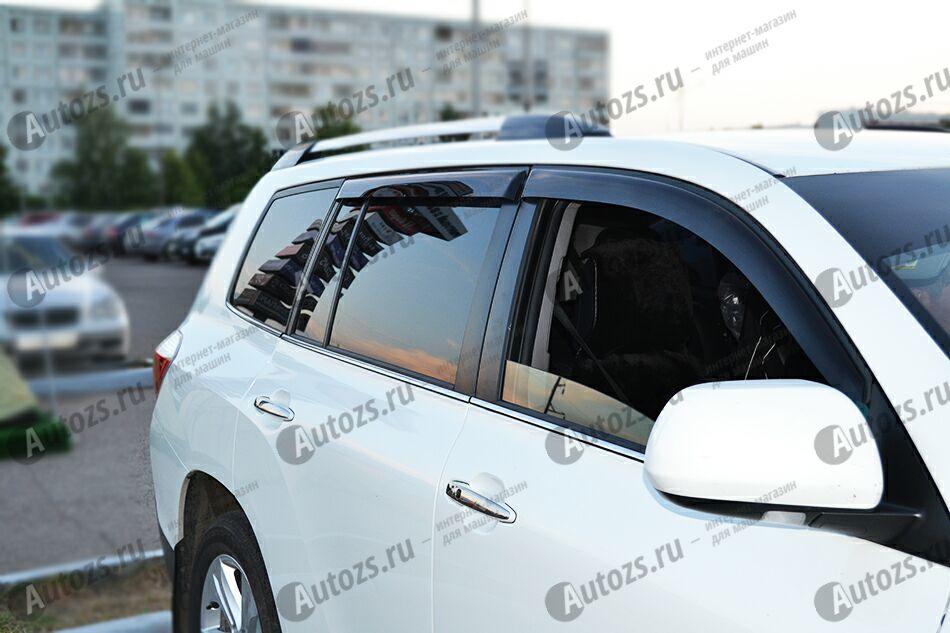 Дефлекторы боковых окон Toyota Highlander II (U40) (2007-2010)Дефлекторы боковых окон<br>Дефлекторы боковых окон индивидуальны для каждого автомобиля. Продукция изготовлена с помощью точного компьютерного оборудования и новейших технологий. Дефлекторы окон блокируют сильный ветер, бурный поток во...<br>
