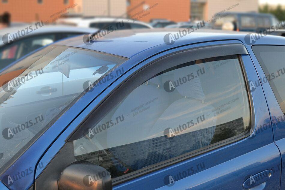 Купить Дефлекторы боковых окон Toyota Vitz I (P10) Хэтчбек 3дв. (1998-2005)