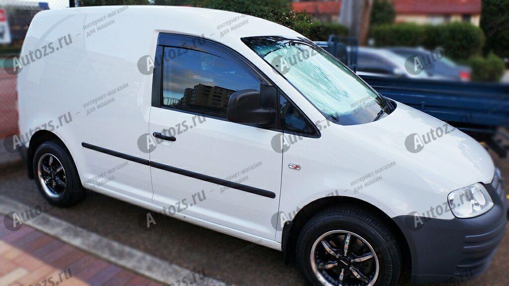 Купить Дефлекторы боковых окон Volkswagen Caddy III (2004-2010)
