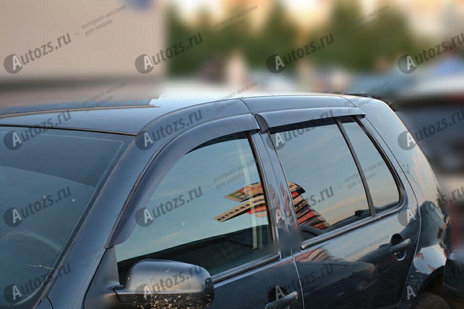 Купить Дефлекторы боковых окон Volkswagen Golf IV Хэтчбек 5дв. (1997-2006)