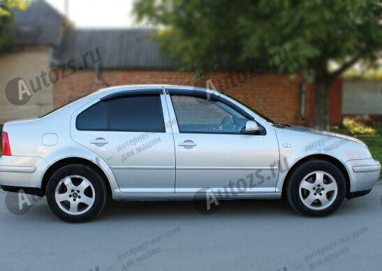 Купить Дефлекторы боковых окон Volkswagen Jetta IV Седан (1998-2005)