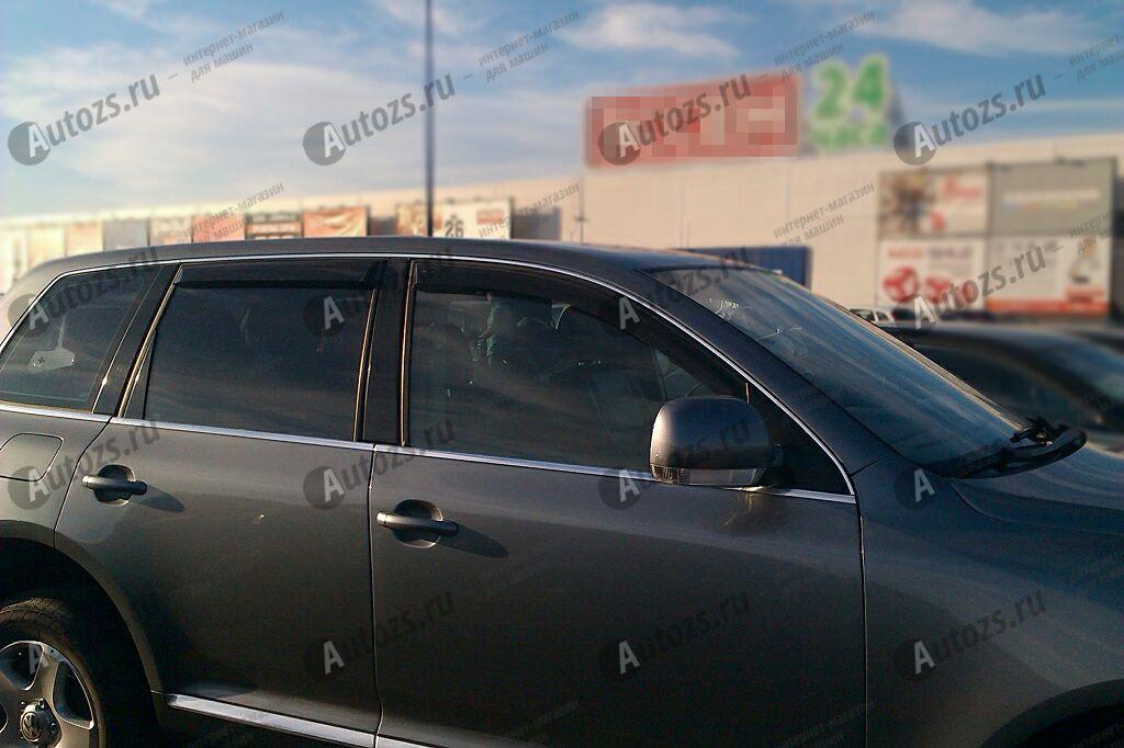 Дефлекторы боковых окон Volkswagen Phaeton I Рестайлинг (2010+)