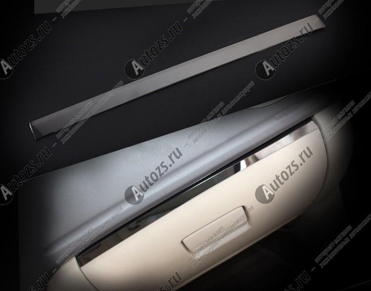 Декоративная накладка для двери бардачка Ford Focus 2 2005-2011Хромированные накладки Ford Focus II<br>Декоратинвные молдинги используются для украшения панели приборов, салона и т.д.<br><br><br>Простая и легкая установка (все в комплекте):<br><br><br>Очистить поверхность, куда будут устанавливаться накладки.<br><br>Снять скочт с накла...<br>
