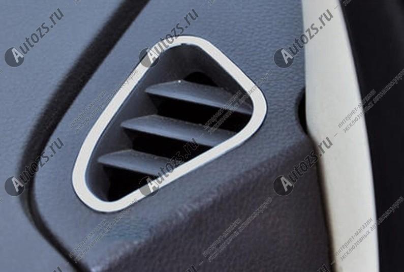 Декоративные накладки для боковых отверстий обдува салона Ford Focus 2 2005-2011Хромированные накладки Ford Focus II<br>Декоратинвные молдинги используются для украшения панели приборов, салона и т.д.<br><br><br>Простая и легкая установка (все в комплекте):<br><br><br>Очистить поверхность, куда будут устанавливаться накладки.<br><br>Снять скочт с накла...<br>