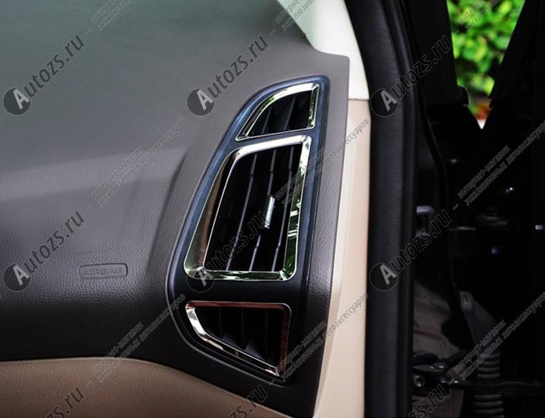 Декоративные накладки для боковых отверстий обдува салона Ford Focus 3 2011-2015 внутренняя окантовкаХромированные накладки Ford Focus III<br>Декоратинвные молдинги используются для украшения панели приборов, салона и т.д.<br><br><br>Простая и легкая установка (все в комплекте):<br><br><br>Очистить поверхность, куда будут устанавливаться накладки.<br><br>Снять скочт с накла...<br>