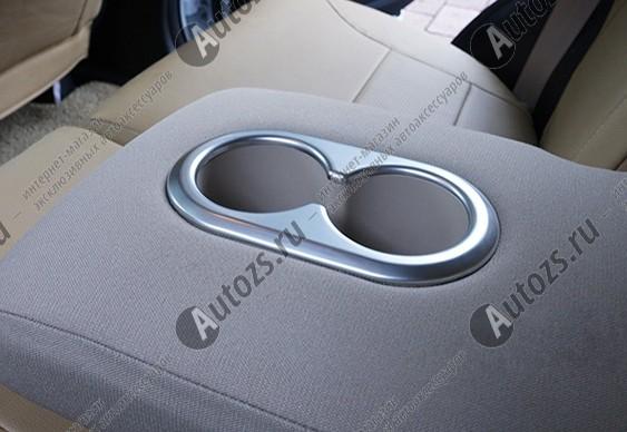 Декоративная накладка для подстаканника Honda CR-V 4 2012+Хромированные накладки Honda CR-V<br>Декоратинвные молдинги используются для украшения панели приборов, салона и т.д.<br><br><br>Простая и легкая установка (все в комплекте):<br><br><br>Очистить поверхность, куда будут устанавливаться накладки.<br><br>Снять скочт с накла...<br>