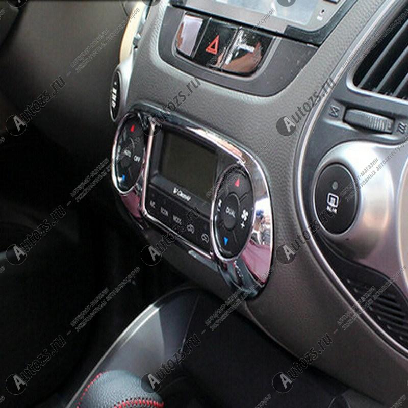 Декоративная накладка для панели регулирования обдува салона Hyundai ix35 2010+Хромированные накладки Hyundai ix35<br>Декоратинвные молдинги используются для украшения панели приборов, салона и т.д.<br><br><br>Простая и легкая установка (все в комплекте):<br><br><br>Очистить поверхность, куда будут устанавливаться накладки.<br><br>Снять скочт с накла...<br>