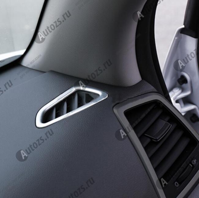 Декоративные накладки на дефлекторы воздуховода Hyundai Tucson 3 2015+Хромированные накладки Hyundai Tucson 3 2015+<br>Декоративные молдинги используются для украшения салона автомобиля.<br><br>Простая и легкая установка (все в комплекте):<br><br><br>Очистить поверхность, куда будут устанавливаться накладки.<br><br>Снять скотч с накладки и прекле...<br>