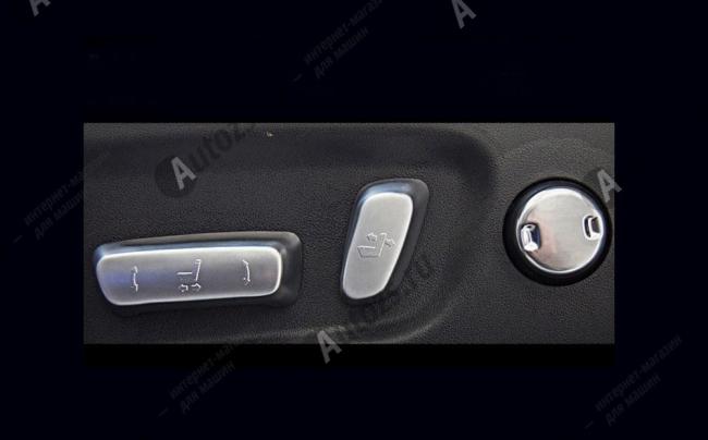 Декоративные накладки на ручки регулировки сидений Lexus RX 4 2015+Хромированные накладки Lexus RX 4 2015+<br>Декоратинвные молдинги используются для украшения панели приборов, салона и т.д.<br><br>Простая и легкая установка (все в комплекте):<br><br><br>Очистить поверхность, куда будут устанавливаться накладки.<br><br>Снять скотч с накла...<br>