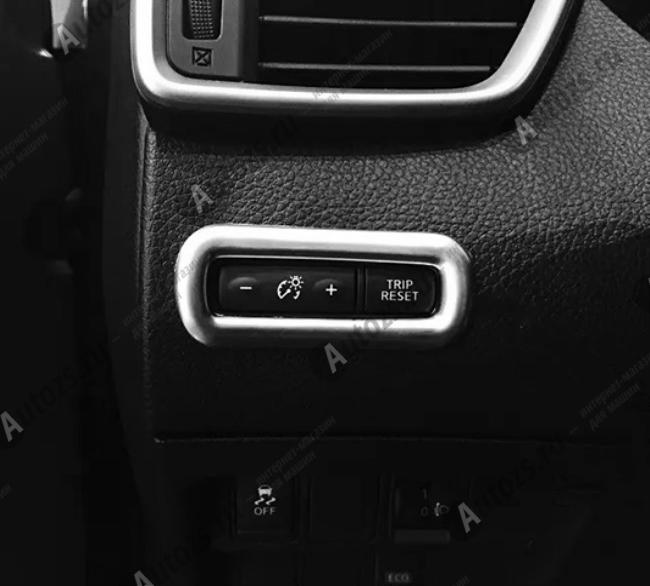 Декоративная накладка на левую консоль салона Nissan Qashqai J11 2013-2016Хромированные накладки Nissan Qashqai J11 2013-2016<br>Декоративные молдинги используются для украшения салона автомобиля.<br><br>Простая и легкая установка (все в комплекте):<br><br><br>Очистить поверхность, куда будут устанавливаться накладки.<br><br>Снять скотч с накладки и прекле...<br>