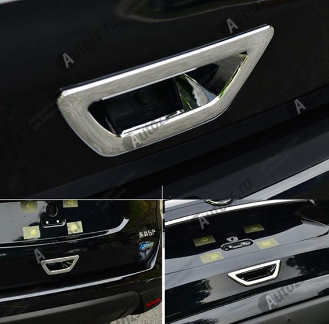 Хромированная накладка на ручку двери багажника Nissan X-Trail T32 2015+Хромированные накладки Nissan X-Trail T32 2015+<br>Молдинги относятся к наиболее распространенным элементам внешнего автомобильного тюнинга. Накладки на двери служат для маскировки различных дефектов, зонирования автомобиля и защиты поверхностей от царапин, скол...<br>