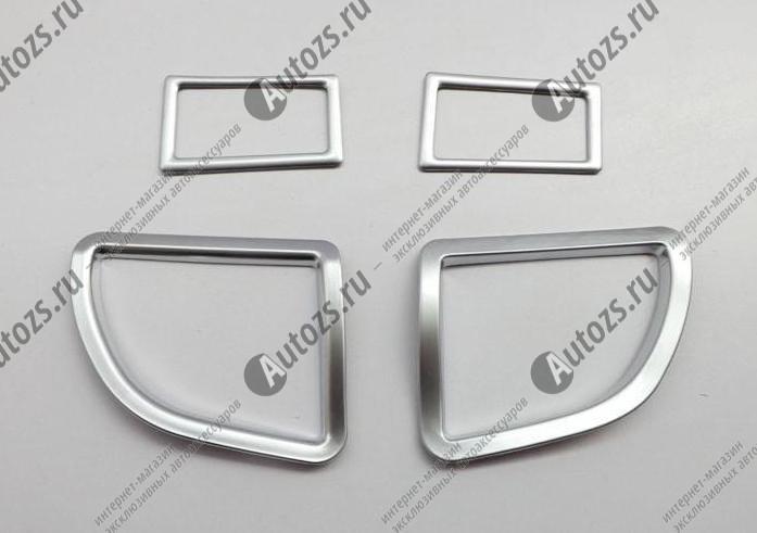 Декоративные накладки для боковых отверстий обдува салона Toyota Corolla E160 2013+