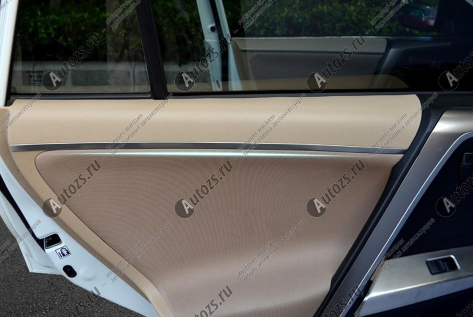 Декоративные накладки для панели дверей Toyota RAV 4 CA40 2013+Хромированные накладки Toyota RAV 4<br>Декоратинвные молдинги используются для украшения панели приборов, салона и т.д.<br><br><br>Простая и легкая установка (все в комплекте):<br><br><br>Очистить поверхность, куда будут устанавливаться накладки.<br><br>Снять скочт с накла...<br>