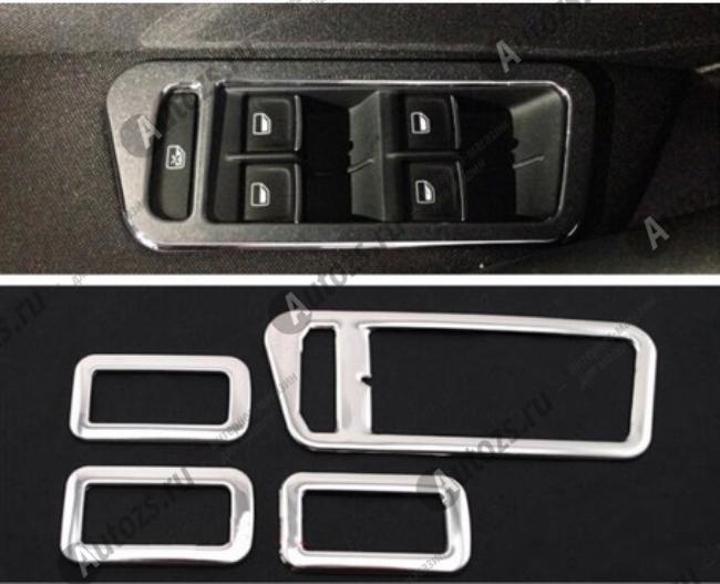 Декоративные накладки для панели стеклоподъемника Volkswagen Golf 7 2013+Хромированные накладки Volkswagen Golf<br>Декоратинвные молдинги используются для украшения панели приборов, салона и т.д.<br><br>Простая и легкая установка (все в комплекте):<br><br><br>Очистить поверхность, куда будут устанавливаться накладки.<br><br>Снять скочт с накла...<br>