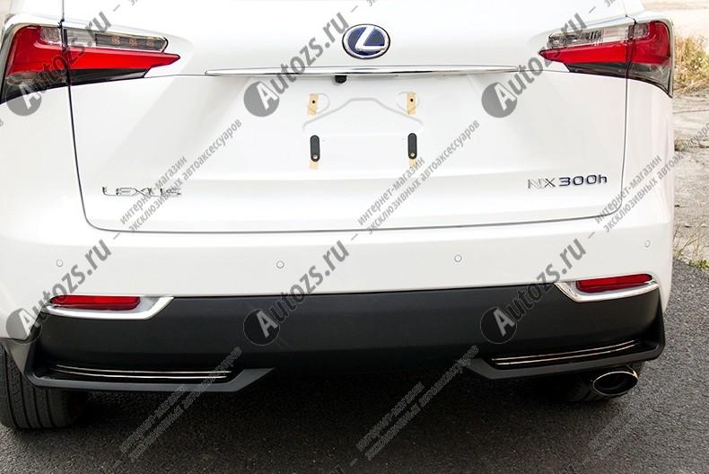 Накладки на задние ПТФ Lexus NX 2014+Хромированные накладки Lexus NX<br>Накладки для ПТФ с нанесенным слоем хромового покрытия служат эффектной деталью внешней декоративной отделки автомобилей, в оформлении которых уже используются другие хромированные аксессуары. Кроме того, наклад...<br>