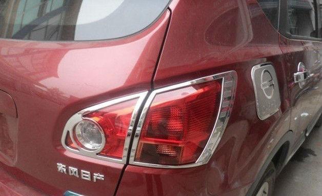 Хромированные накладки на задние фонари Nissan Qashqai J10 2007-2010Хром накладки для фонарей<br>Установка накладок на фонари является популярным среди автолюбителей способом внешнего тюнинга автомобилей. Стильные и надежные аксессуары не только служат оригинальными декоративными элементами дизайна, но и вы...<br>