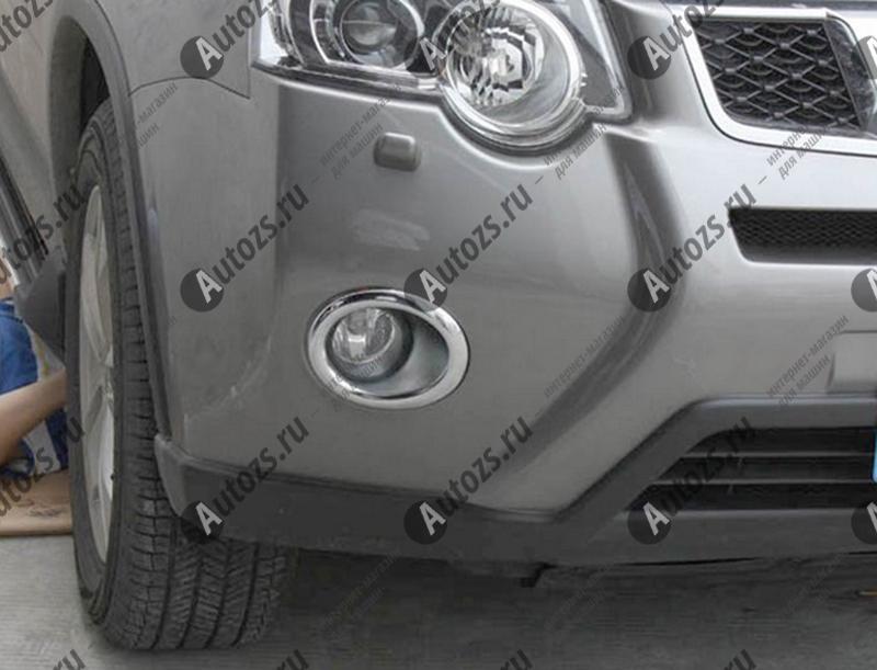 Накладки на передние ПТФ Nissan X-Trail T31 2011-2015Хромированные накладки Nissan X-Trail<br>Накладки для ПТФ с нанесенным слоем хромового покрытия служат эффектной деталью внешней декоративной отделки автомобилей, в оформлении которых уже используются другие хромированные аксессуары. Кроме того, наклад...<br>