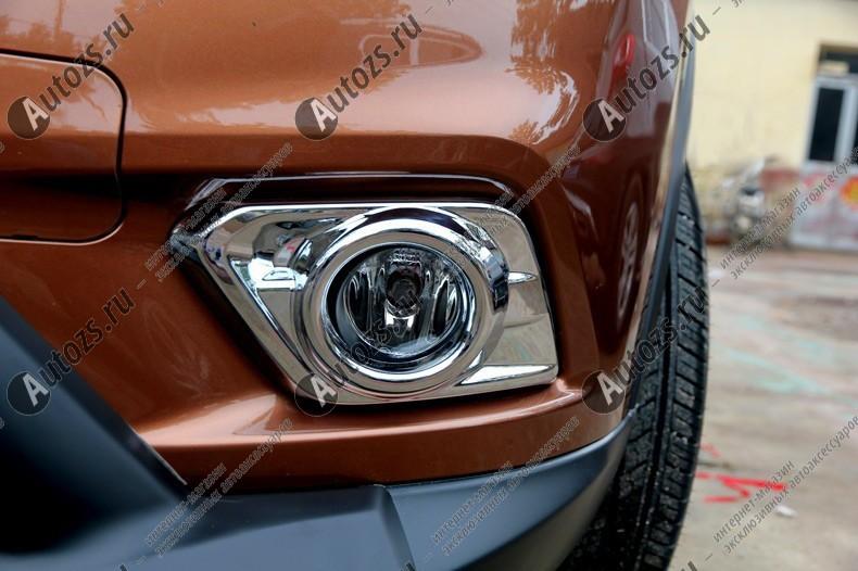 Накладки на передние ПТФ Nissan X-Trail T32 2015+ BХром накладки на ПТФ<br>Накладки для ПТФ с нанесенным слоем хромового покрытия служат эффектной деталью внешней декоративной отделки автомобилей, в оформлении которых уже используются другие хромированные аксессуары. Кроме того, наклад...<br>