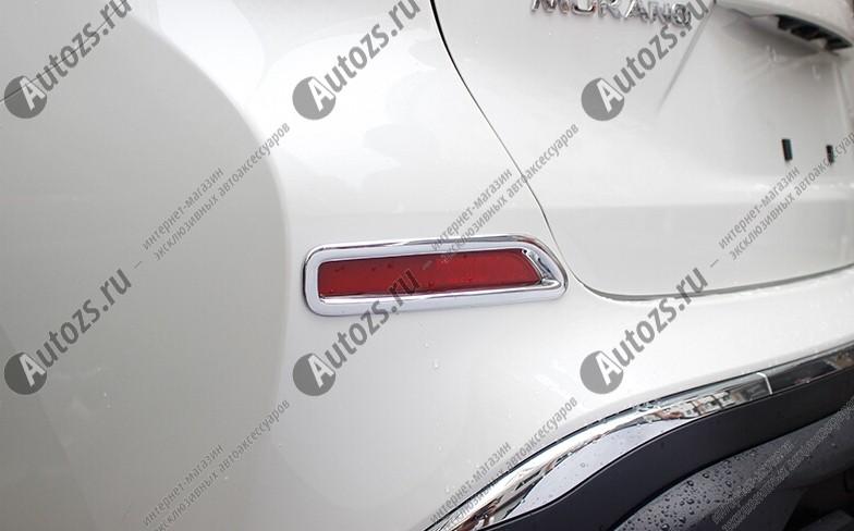 Накладки на задние ПТФ Nissan Murano Z52 2016+Хромированные накладки Nissan Murano 3 2016+<br>Накладки для ПТФ с нанесенным слоем хромового покрытия служат эффектной деталью внешней декоративной отделки автомобилей, в оформлении которых уже используются другие хромированные аксессуары. Кроме того, наклад...<br>