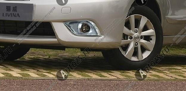 Накладки на передние ПТФ Nissan Livina L11 2013+Хром накладки на ПТФ<br>Накладки для ПТФ с нанесенным слоем хромового покрытия служат эффектной деталью внешней декоративной отделки автомобилей, в оформлении которых уже используются другие хромированные аксессуары. Кроме того, наклад...<br>