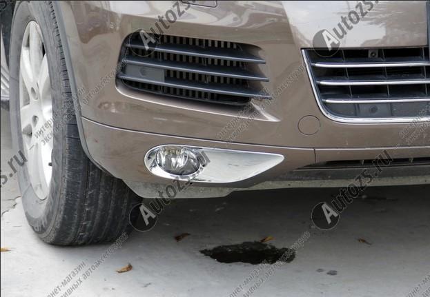 Купить Накладки на передние ПТФ Volkswagen Touareg 2 2010-2014