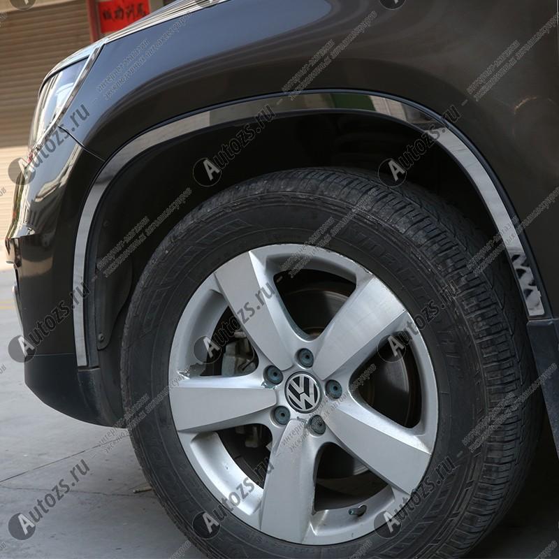 Накладки на арки колес Volkswagen Tiguan 1 2007-2015Хромированные накладки Volkswagen Tiguan 1 2007-2016<br>Накладки на арки изменят внешний вида автомобиля, обеспечат защиту кузова от забрызгивания из-под колес....<br>