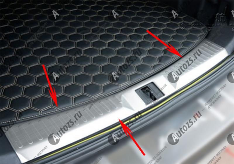 Накладка на задний борт багажника Ford Kuga 2 2013+Хромированные накладки Ford Kuga<br>Накладка на багажник предназначена для защиты поверхности заднего борта багажного отсека и служит стильным элементом внешнего тюнинга. Аксессуар эффективно предотвращает возникновение царапин и других поврежден...<br>