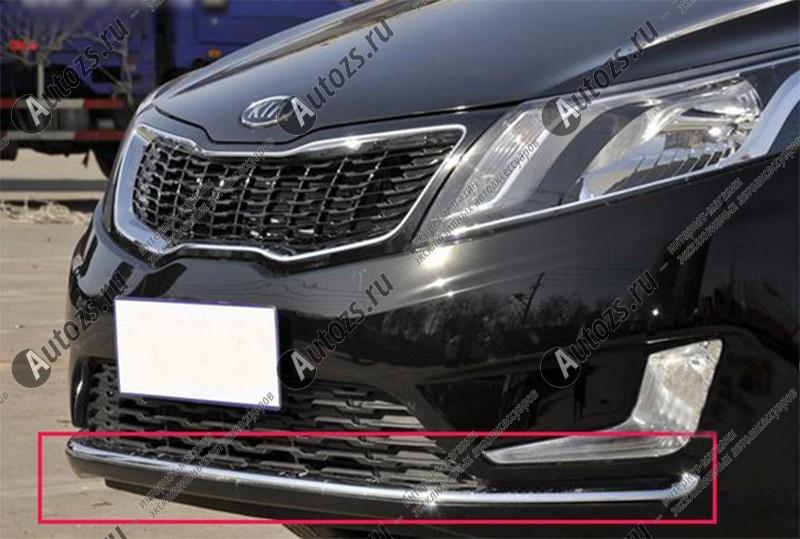 Накладка на юбку переднего бампера KIA Rio 3 2011-2015Хромированные накладки Kia Rio<br>Молдинги (накладки) относятся к наиболее распространенным элементам внешнего автомобильного тюнинга. Аксессуары выполняются в виде небольших выпуклых планок для декорирования боковых окон автомобиля. Накладки на...<br>