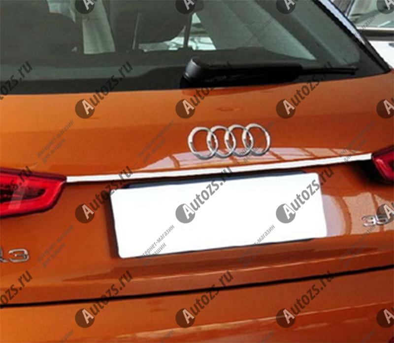 Хромированная накладка на дверь багажника Audi Q3 Typ 8U 2011-2015Хромированные накладки Audi Q3<br>Прочные накладки на дверь багажника служат незаменимым аксессуаром для усовершенствования внешнего вида автомобиля, выполненных из пластика и подверженных выходу из строя под действием внешних неблагоприятных ф...<br>
