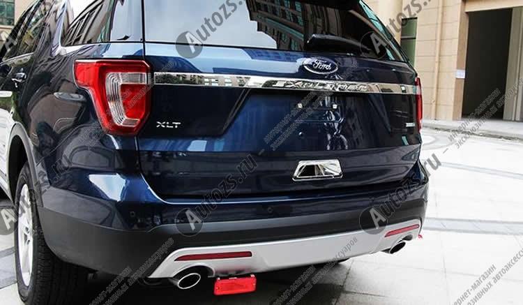 Хромированная накладка на ручку двери багажника Ford Explorer 5 2015+Хромированные накладки Ford Explorer<br>Молдинги относятся к наиболее распространенным элементам внешнего автомобильного тюнинга. Накладки на двери служат для маскировки различных дефектов, зонирования автомобиля и защиты поверхностей от царапин, скол...<br>