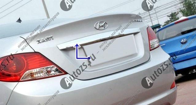 Хромированная накладка на дверь багажника Hyundai Solaris 1 2010+Хромированные накладки Hyundai Solaris <br>Молдинги относятся к наиболее распространенным элементам внешнего автомобильного тюнинга. Накладки на двери служат для маскировки различных дефектов, зонирования автомобиля и защиты поверхностей от царапин, скол...<br>