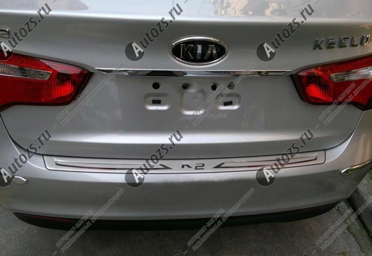 Хромированная накладка на дверь багажника KIA Rio 3 2011+ узкаяХромированные накладки Kia Rio<br>Молдинги относятся к наиболее распространенным элементам внешнего автомобильного тюнинга. Накладки на двери служат для маскировки различных дефектов, зонирования автомобиля и защиты поверхностей от царапин, скол...<br>