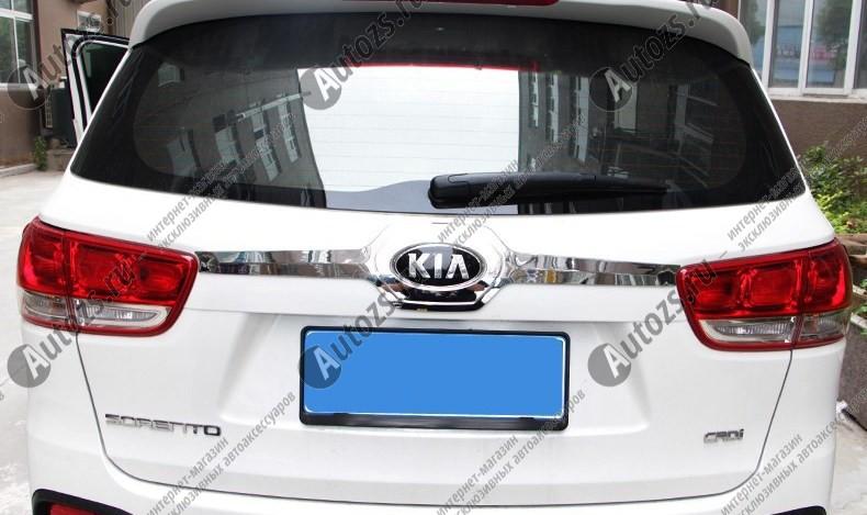 Хромированная накладка на дверь багажника KIA Sorento 3 2015+Накладки на KIA Sorento 3 2015+<br>Молдинги относятся к наиболее распространенным элементам внешнего автомобильного тюнинга. Накладки на двери служат для маскировки различных дефектов, зонирования автомобиля и защиты поверхностей от царапин, скол...<br>