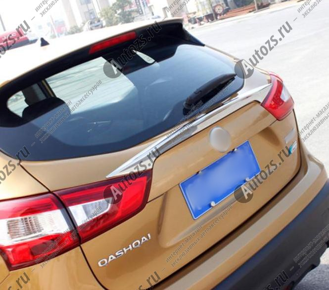 Хромированная накладка на дверь багажника Nissan Qashqai J11 2013+ AХромированные накладки Nissan Qashqai J11 2013-2016<br>Прочные накладки на дверь багажника служат незаменимым аксессуаром для усовершенствования внешнего вида автомобиля, выполненных из пластика и подверженных выходу из строя под действием внешних неблагоприятных ф...<br>