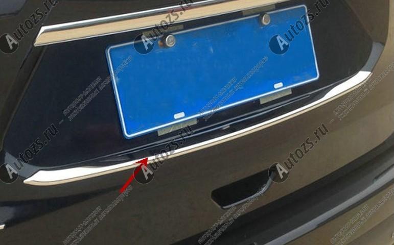 Хромированная накладка на дверь багажника Nissan X-Trail T32 2015+ AХромированные накладки Nissan X-Trail T32 2015+<br>Прочные накладки на дверь багажника служат незаменимым аксессуаром для усовершенствования внешнего вида автомобиля, выполненных из пластика и подверженных выходу из строя под действием внешних неблагоприятных ф...<br>