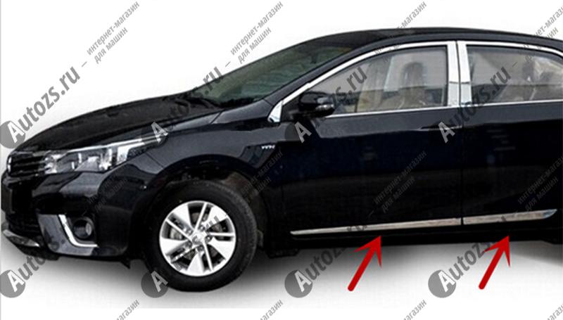 Хромированные накладки на двери Toyota Corolla E160 2013+ AНакладки на Toyota Corolla 2013+<br>Молдинги относятся к наиболее распространенным элементам внешнего автомобильного тюнинга. Аксессуары выполняются в виде небольших выпуклых планок для декорирования автомобиля. Накладки на двери также служат д...<br>
