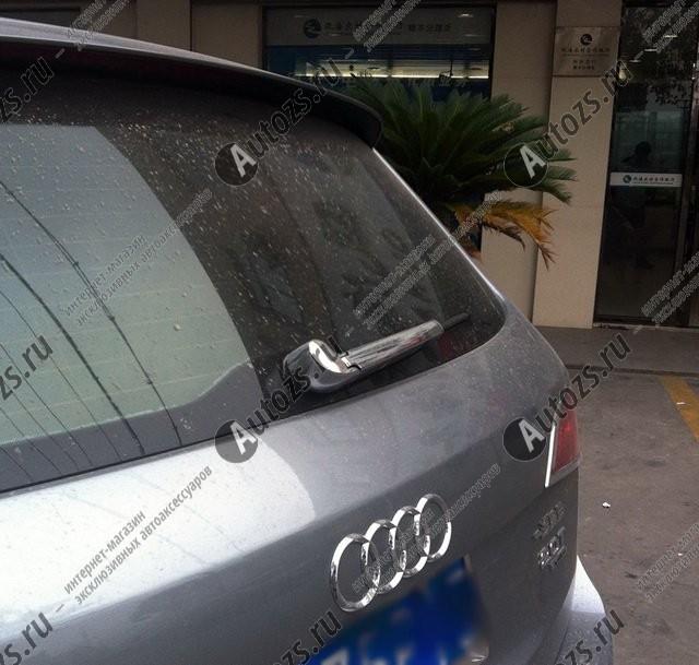 Накладка на задний дворник Audi Q5 Typ 8R 2008-2015Хромированные накладки Audi Q5<br>Молдинги (накладки) относятся к наиболее распространенным элементам внешнего автомобильного тюнинга.<br><br>Многие автовладельцы предпочитают устанавливать блестящие хромированные накладки с металлическим отливом, ...<br>