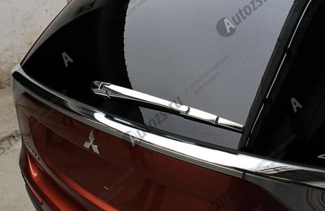 Накладка на задний дворник Mitsubishi Outlander 3 рестайлинг 2015+Хромированные накладки Mitsubishi Outlander 3 рестайлинг 2015+ <br>Молдинги (накладки) относятся к наиболее распространенным элементам внешнего автомобильного тюнинга.<br><br>Многие автовладельцы предпочитают устанавливать блестящие хромированные накладки с металлическим отливом, ...<br>