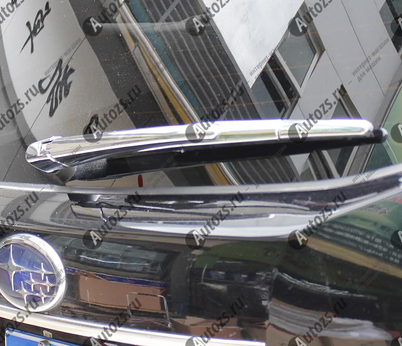 Накладка на задний дворник Subaru Forester SJ 2013+Хромированные накладки Subaru Forester<br>Молдинги (накладки) относятся к наиболее распространенным элементам внешнего автомобильного тюнинга.<br><br>Многие автовладельцы предпочитают устанавливать блестящие хромированные накладки с металлическим отливом, ...<br>