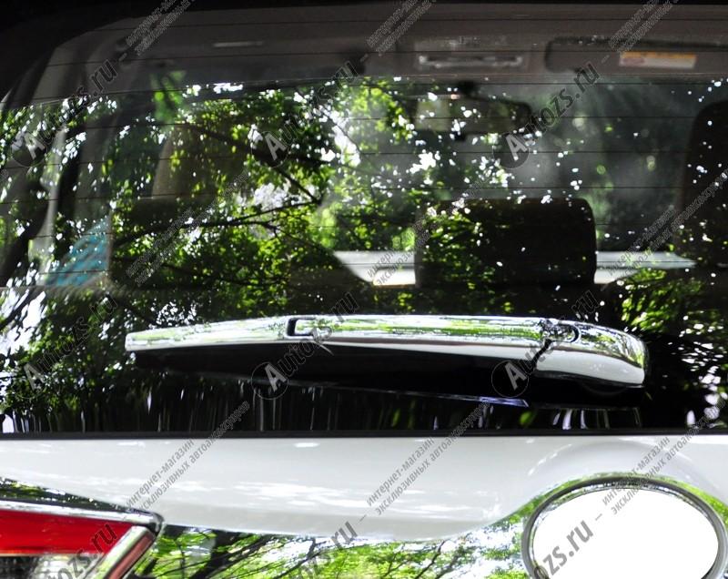 Купить Накладка на задний дворник Toyota RAV 4 CA40 2013+